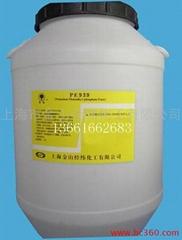 單烷基醚磷酸酯鉀鹽PE939