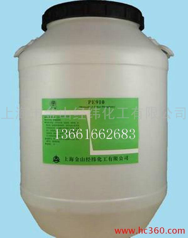 單烷基醚磷酸酯PE910  1
