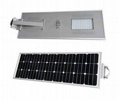 80w integral solar led street light