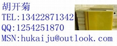 耐高温板纤布层压板粘接剂