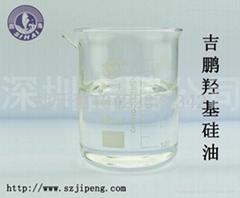 小分子量羟基硅油深圳吉鹏厂家生产供应