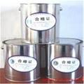 醇溶性有机硅树脂