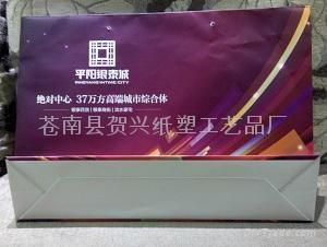 广告宣传袋 1