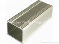Aluminum profile box and aluminum extrusion box