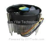 latop cpu fan deepcool cpu cooler 1