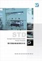 台湾金丰冲床 STD系列