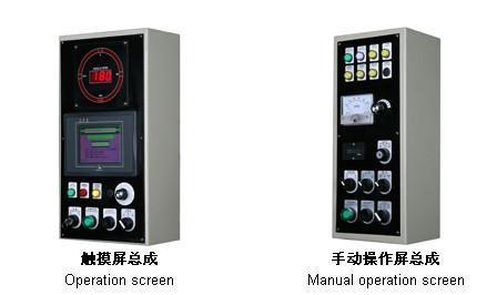 日本WAKO模高指示器 4