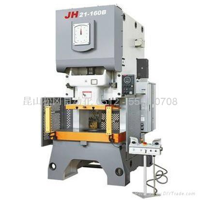 揚力沖床 JH21系列 1