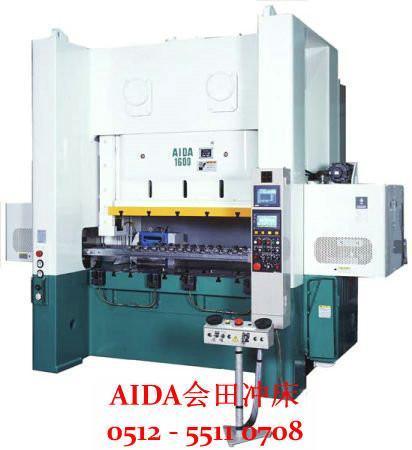 日本AIDA沖床 NS2系列 1