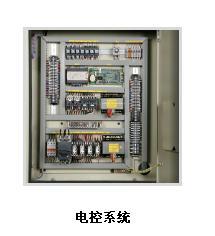 冲床控制系统