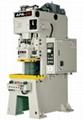 沖床控制系統 5