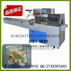 茶树菇包装机