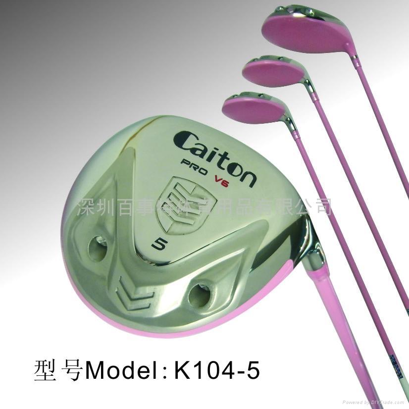 陽江高爾夫球桿批量生產 3