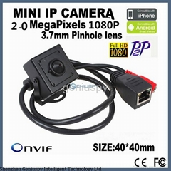3.7mm Pinhole Lens Hidden Network Security 1080P Full HD ATM Mini IP Camera 2Mp