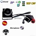 1 3MP Audio Video Camera Mini 960P IP Network Wide Angle Cctv Camera