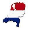 中国到荷兰国际快递到门服务(FedEx/DHL/UPS/TNT/EMS) 2