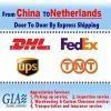 中国到荷兰国际快递到门服务(FedEx/DHL/UPS/TNT/EMS) 5