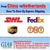Shipping From China to The Netherlands by FedEx/DHL/UPS/TNT/EMS 5