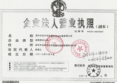 深圳市東方華凱國際貨運代理有限公司