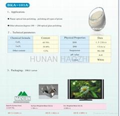ceo2 polishing powder