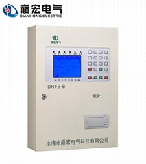 浙江巅宏DHF9-B壁挂式监控主机