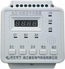 厂家直销消防电源监控模块