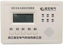 智能型三相雙路消防電源監控模塊