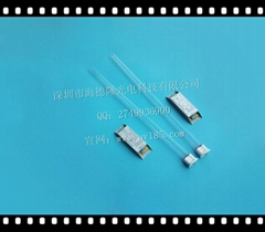 电路板(PCB)厂废气处理灯