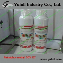 Pirimiphos methyl 300 CS