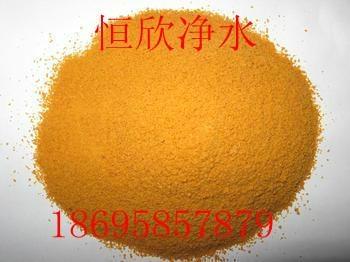 聚合氧化鋁 1