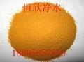 聚合氧化鋁 3