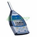 厂家直销现货供应1级噪声计LB-808型多功能声级计价格行情 2
