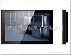 19寸横屏显示高清广告机