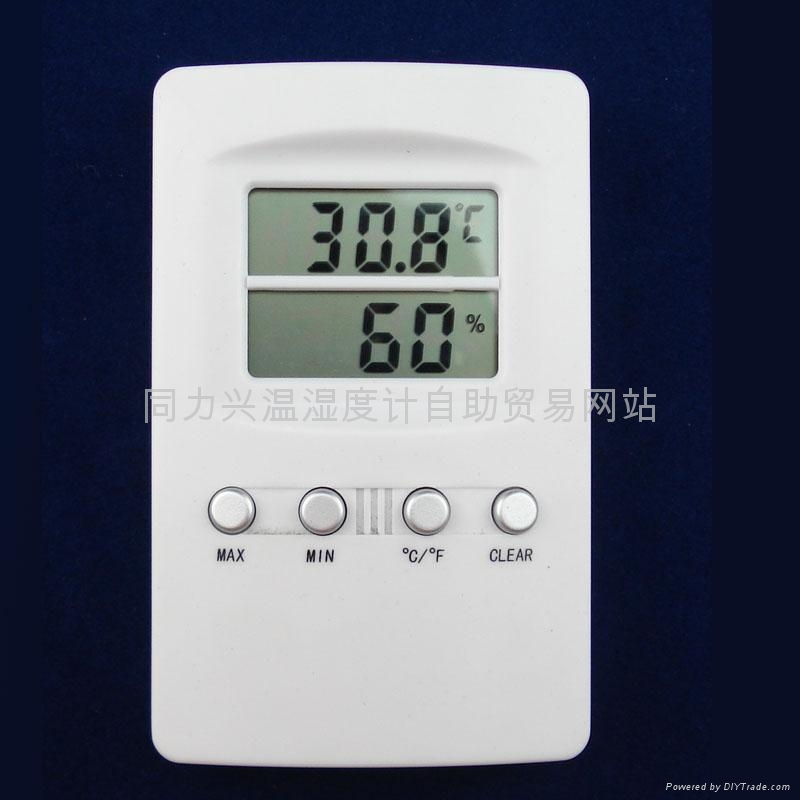 Thermo Hygrometer Portable Temperature And Humidity Meter  1