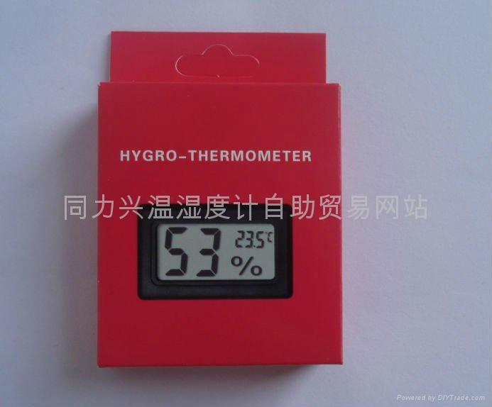 Mini Digital Hygrometer Thermometer Black  4