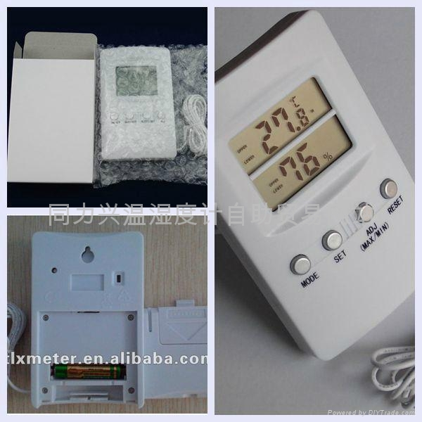 All In One Alarm Baby Room Thermometer with Humidity Monitor  5