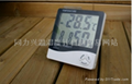 Garden Digital Thermometer Hygrometer with Clock Function  4