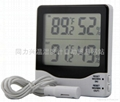 White Plastic Shell Digital Indoor Outdoor Thermometer Hygrometer