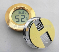 Cigar Humidor Hygrometer Thermometer Electronic Thermometer,Best Price