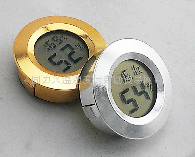 Cigar Humidor Hygrometer Thermometer Electronic Thermometer,Best Price 2