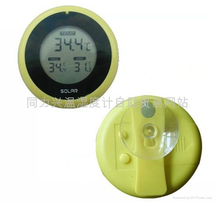 Max Min Suction Cup Fish Tank/ Fridge Thermometer Sticker 4