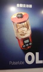 传动链条自动补油器