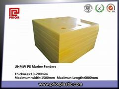 UHMW PE Plastic Marine Fender