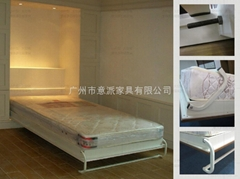 Multi-function folded  invisibility bed
