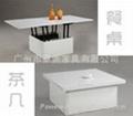 Multifunctional folded coffee table