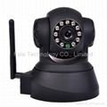 ip camera monitoring system of home automation support video from smart phone 1