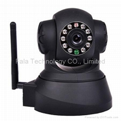 ip camera monitoring system of home automation support video from smart phone
