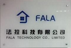 Fala Technology Co., Limited