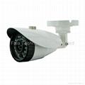 IR Waterproof Fixed Camera FLCC23N CCD/CMOS 23 piece 3.6mm Lens 20m IR Range