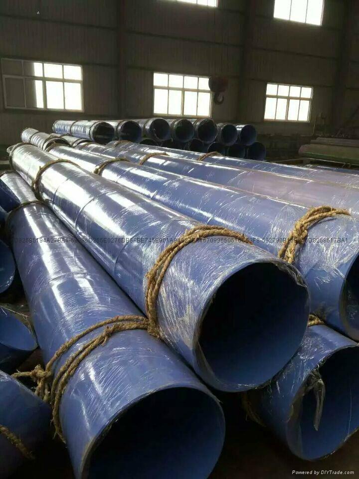 大邱莊鋼塑復合管 1